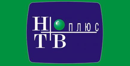 Что выбрать НТВ+ или Триколор?